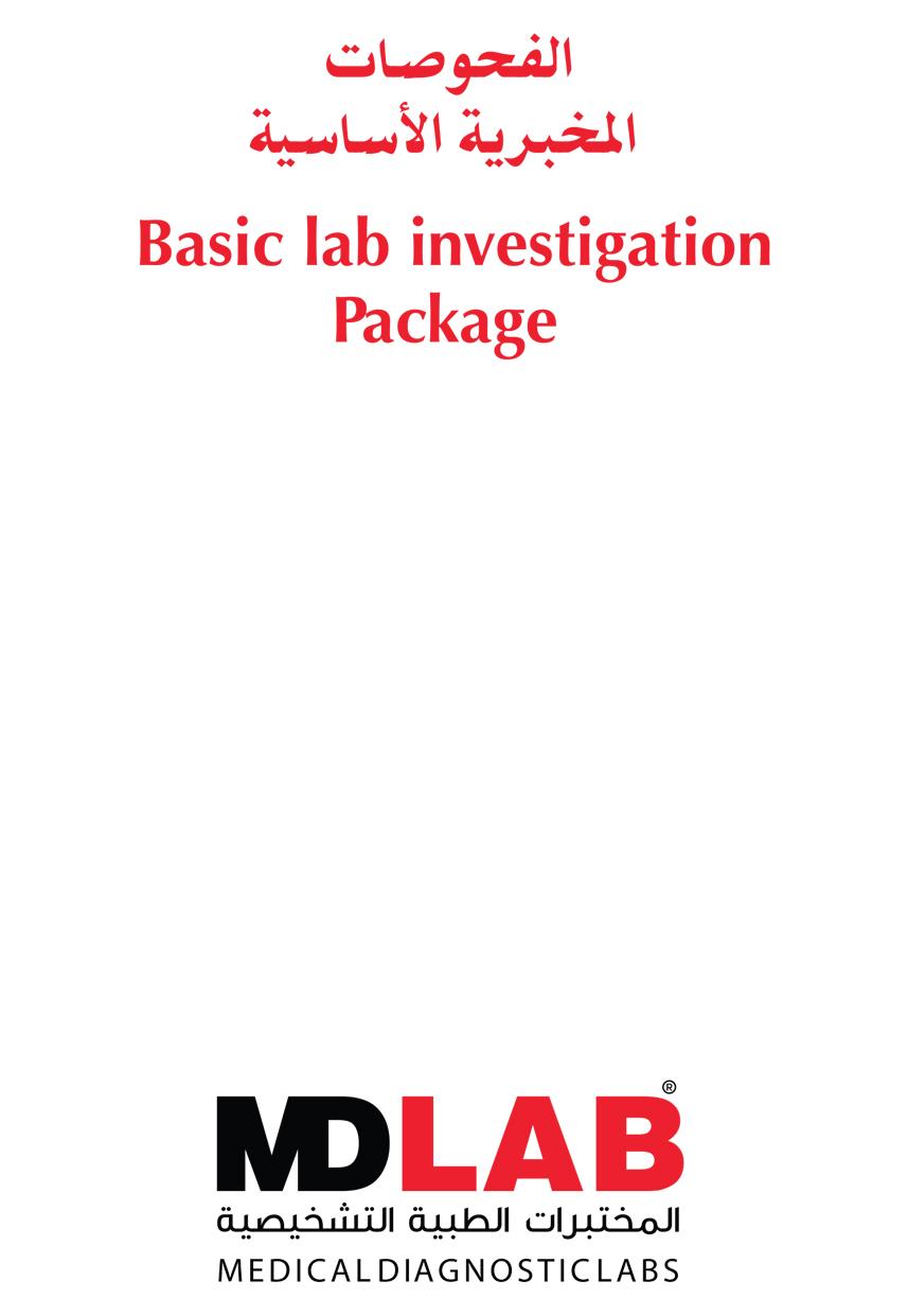 Basic Lab Iinvestigation
