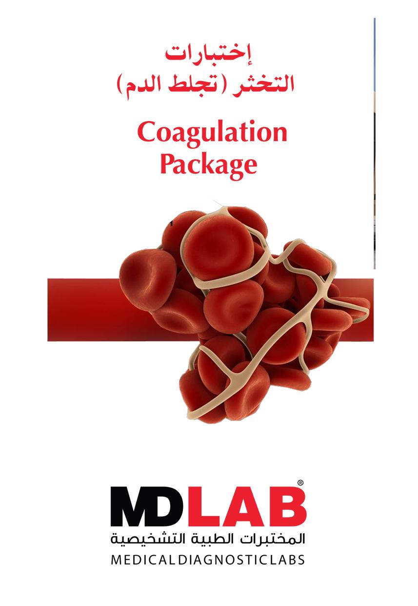 Coagulation Package