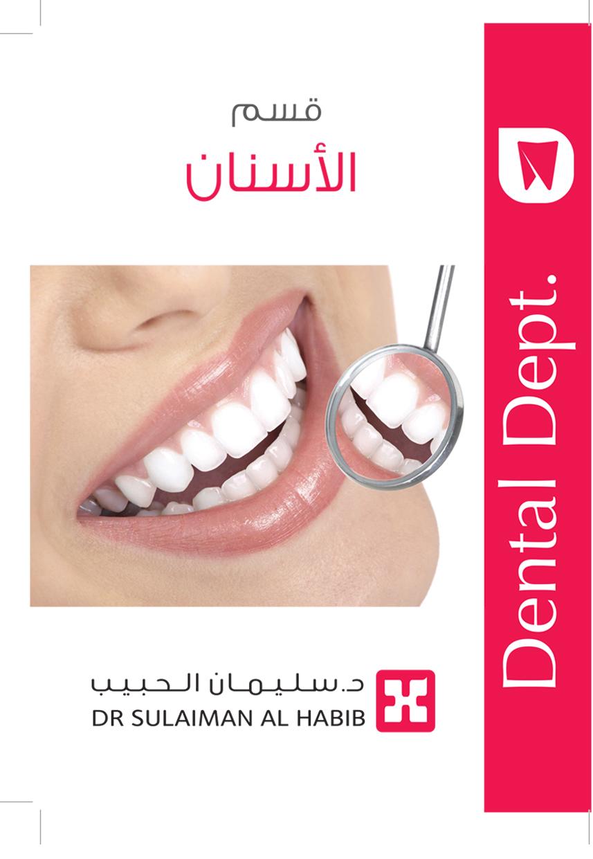 Dental Dept