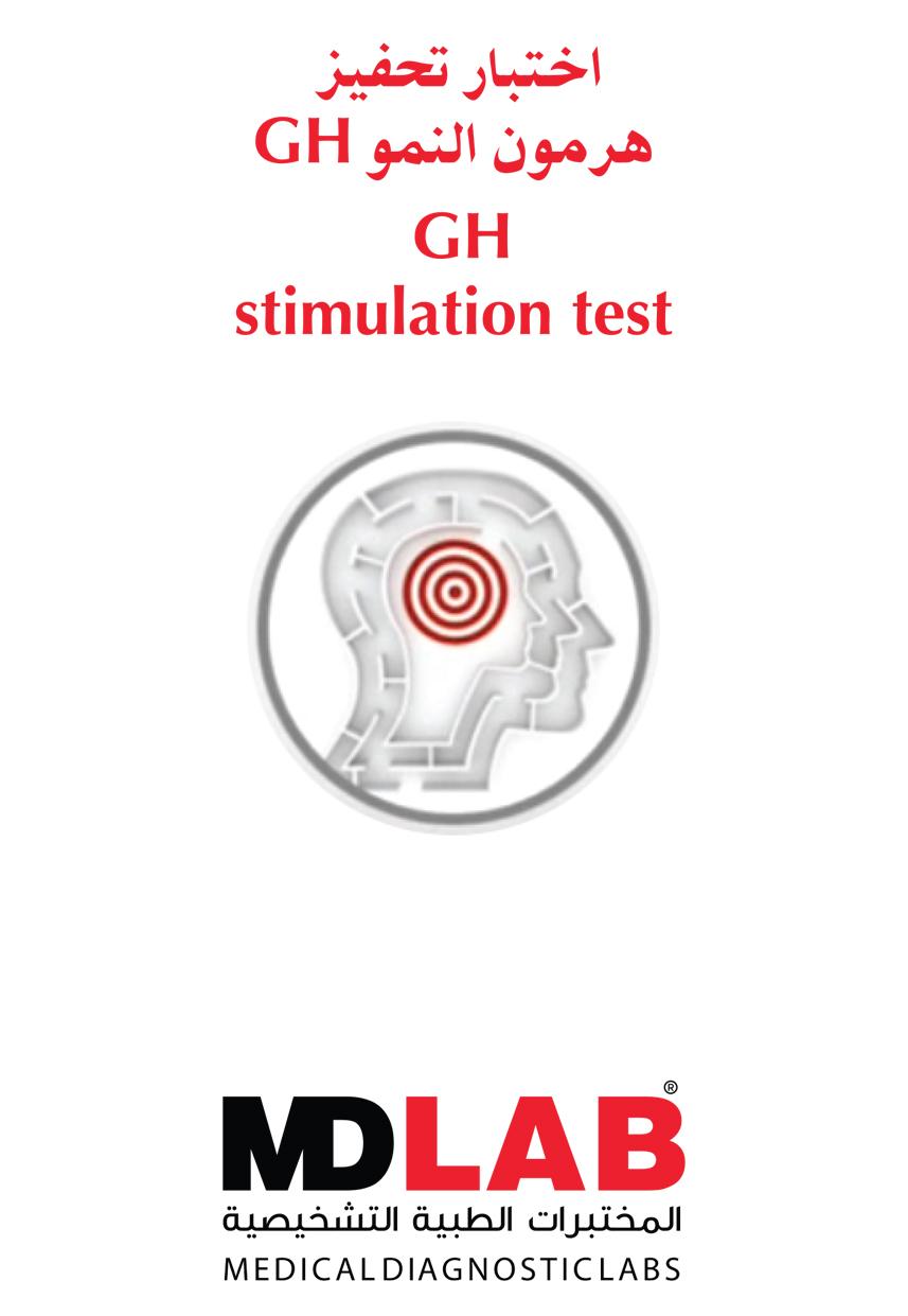 GH Stimulation Test